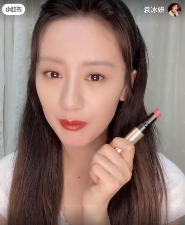 袁冰妍的夏日专属唇色